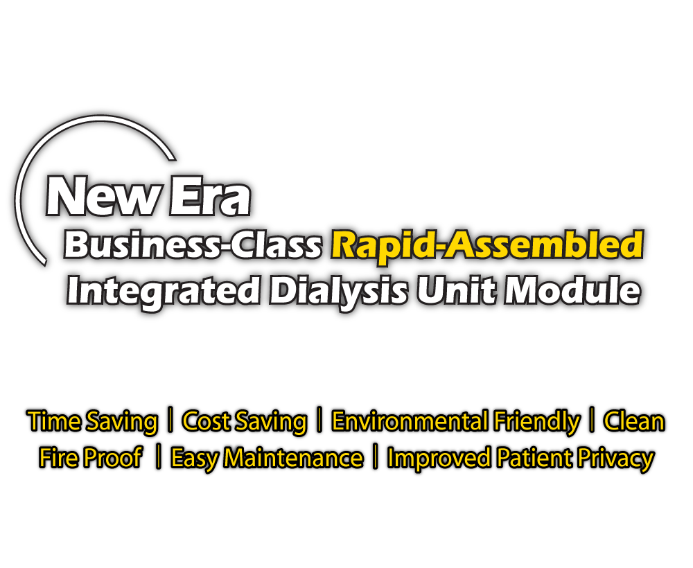 Business-Class Rapid-Assembled Intergraded Dialysis Unit module
